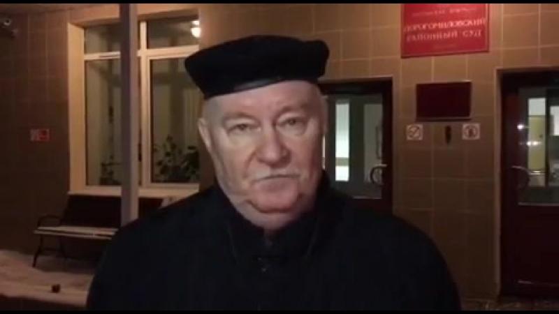 Эрик Давидович 19 янв 2018 в 22:16
