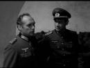 | ☭☭☭ Советский фильм | Ставка больше, чем жизнь | 16 серия | 1967 |