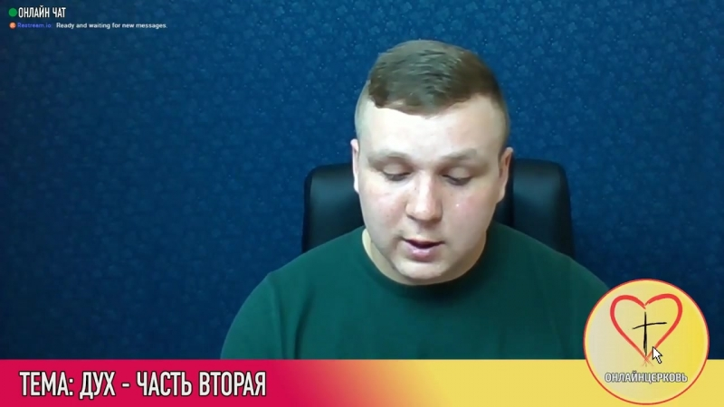 Кто сын Божий - Сергей Ильин. Из темы Дух - часть вторая