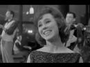Добрый вечер - Дайте жалобную книгу, поет - Лариса Мондрус 1965