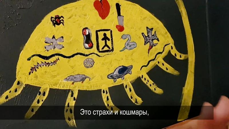 Светлана Юрченко руководитель
