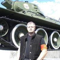 Дмитрий Зимний