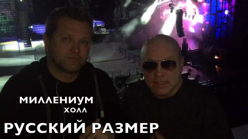 Приглашение на концерт в Оренбурге в