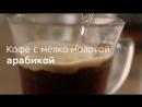 NESCAFÉ® Sensa_newCafe_Mitino