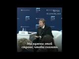 «Женская» сессия на инвестиционном форуме в Сочи