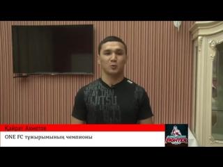 Қайрат Ахметов