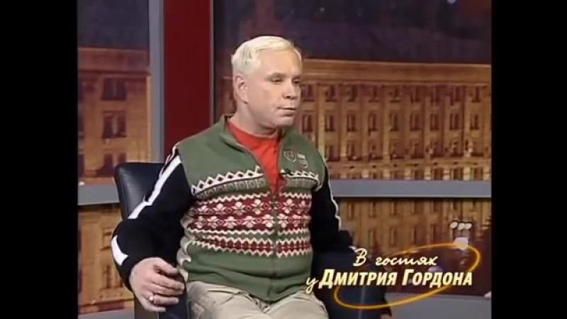 Борис Моисеев - иди отсюда пидор грязный[1]