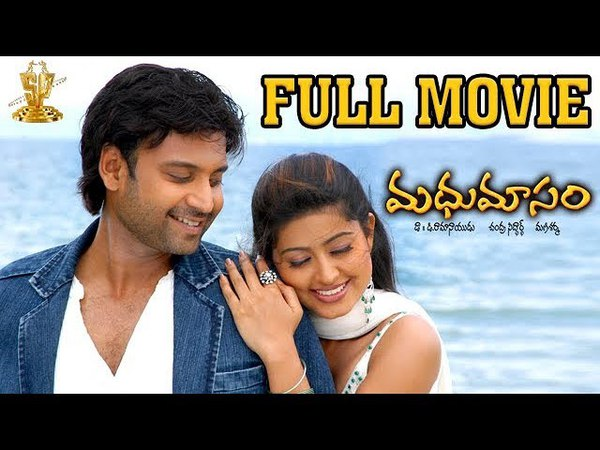 Madhumasam Full Movie l Sumanth | Sneha | Parvathi Melton | Mani Sharma | Suresh Productions
