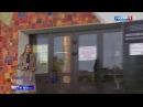 Вести 20:00 • Сезон • Пионерский значок и другие мозаики восстановят в столице