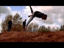 DD clan SUMMER 2012 (Parkour Паркур Акро Акрострит Acro Acrostreet Extreme Экстрим)