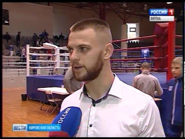 Кубок области по кикбоксингу во Дворце Единоборств (ГТРК Вятка)
