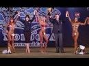 IFBB Moldova 2017 - Masters Bikini Fitness Awards (29.04.17)