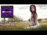 Vadim Spark &amp Cari Beat Of My Heart (Extended Mix) Suanda Voice