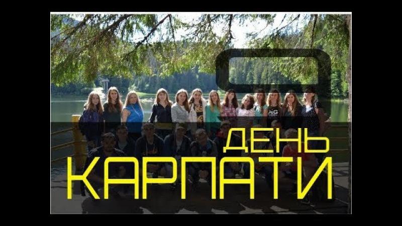GeoTV - Дев'ятий день (Практика 2-го курсу)
