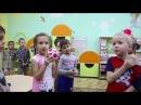 Видеосъемка распорядка дня в детском саду 2018