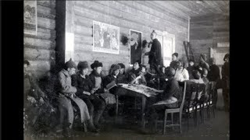 Скопин Город и люди 1920-е.-1930-e / Skopin. Town and people 1920s- 30s: 2