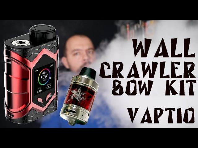 Wall Crawler 80W Kit by Vaptio | Девайс человека-паука и человека-лягушки)