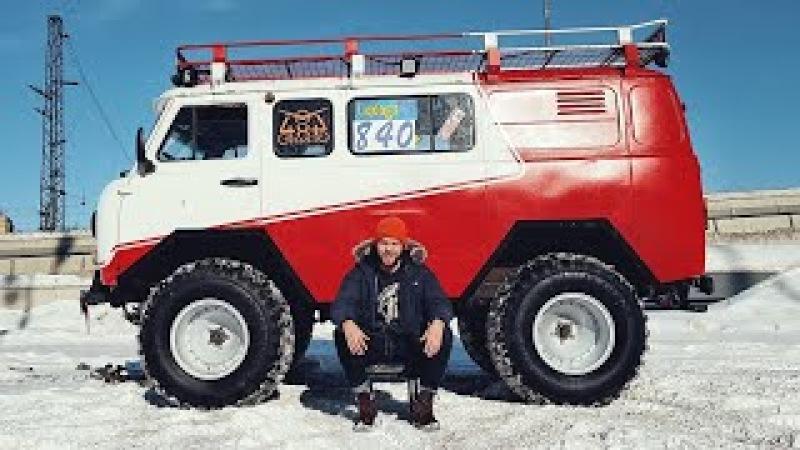 МОНСТРУОЗНЫЕ колеса на УАЗ Буханку оффроад