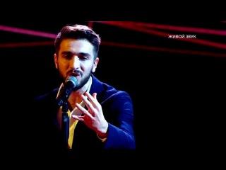 «Успех»: Нарек Геворгян, «Bailando»