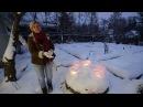 Ледянной светильник