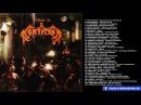 V A Tribute To Mortician Full length Album