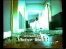 Заставка сериала Дикий ангел (РТР, осень 2001)