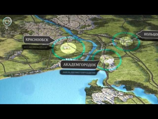 Городскую электричку и сеть железнодорожного сообщения могут запустить в Новос...