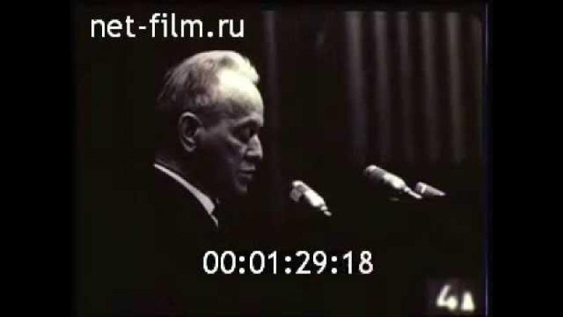 Выступление М А Шолохова