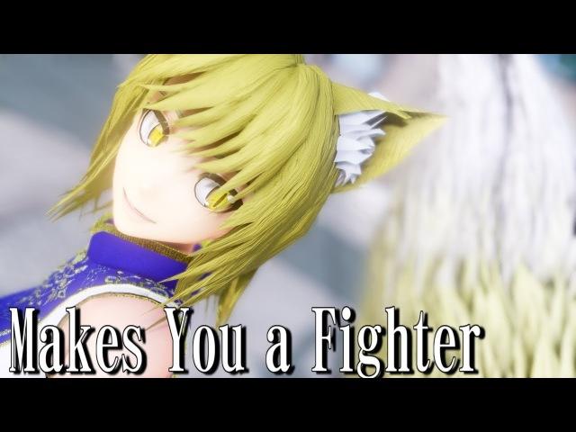 【東方MMD】チャイナドレスな藍さまでMakes You a Fighter
