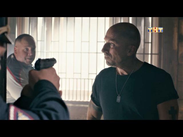 Физрук, 4 сезон, 9 серия (19.10.2017)
