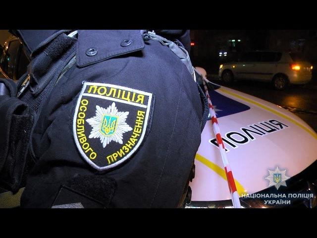 В Одесі правоохоронці за гарячими слідами затримали іноземців