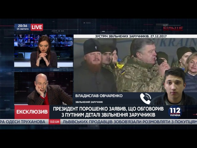 Из за Путина я попал в плен и потерял свой дом освобожденный заложник