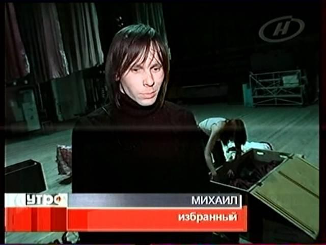 Наше утро (ОНТ, март 2008) Твой выходной. про ИнЖест, спектакль «...После»