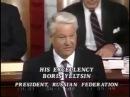 Как сдавали Россию Речь Ельцина в сенате США. Лихие 90-е 😬