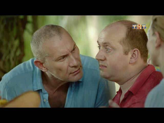 Остров, 2 сезон, 15 серия (28.02.2018)