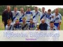 Футбольний турнір імені В.Губського (КВПУ 2017)