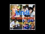 Как спросить на хинди откуда вы?(hindi lesson)