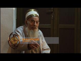 Секреты кавказского долголетия: Ваха Мусаев