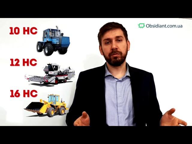 Шина на трактор т 150, Шина 21.3 24