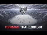 Моменты из матчей КХЛ сезона 1617  Гол. 01. Шумаков Сергей (Сибирь) открывает счет матча 19.09
