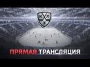 Моменты из матчей КХЛ сезона 16/17 • Гол. 1:1. Лаурис Дарзиньш (Динамо) спас рижан на последней минуте основного времени 16.02