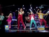 Карнавальная Феерия - КЕДЫ и Michelle Andrade - Хватит свистеть