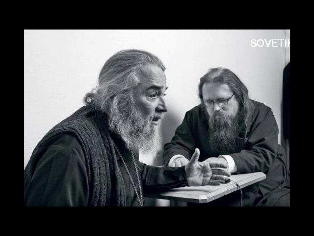 РПАЦ-каноническая Церковь, МП-неканоническая о.Михаил Ардов