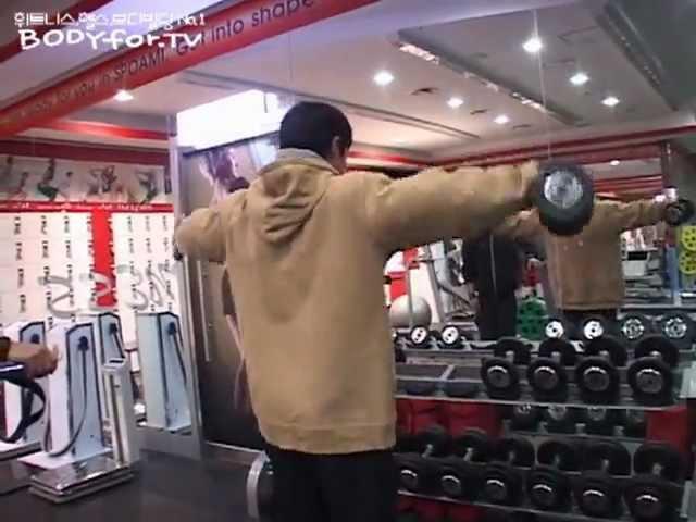 Bodybuilder Hwang Chul Soon - Shoulder Workout