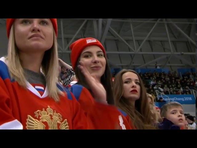 Россия - США Хоккей Олимпиада 2018 (ГОЛЫ И МОМЕНТЫ)
