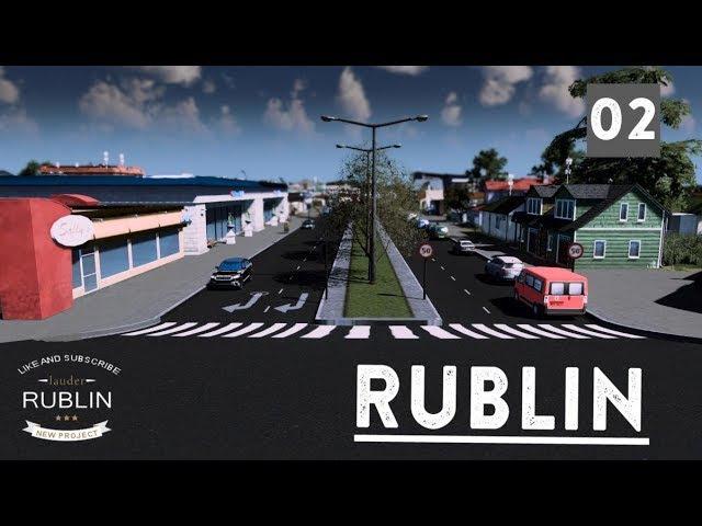 RUBLIN | Автобусная станция и grove street | Cities Skylines
