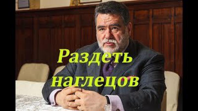 Российский бизнесмен мстит МОК за унижение России