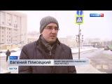 Вести-Москва  •  Москва вошла в десятку лучших европейских городов будущего
