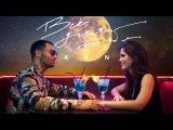 DJ KAN KAN - Всё для тебя (премьера клипа, 2017)
