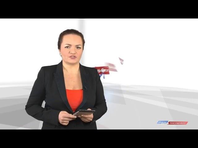 Новости Красноармейского ТВ от 20.02.18